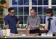 20170811家政女皇节目:郝振江讲秋葵的功效与作用