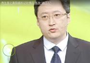 20170812北京台养生堂:林国乐讲直肠癌标记玫瑰
