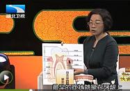 20170812饮食养生汇视频:罗冬青讲牙周病的表现
