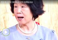 20170816北京台养生堂:王玉英讲打破春捂秋冻的原则