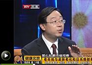 20170815健康北京视频节目:李航讲会致癌的斑点