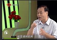 20170816万家灯火节目:王长松讲中成药也能治百病吗