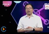 20170815健康之路视频:傅中国讲找对原因治肩痛