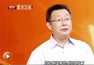 20170815养生堂视频全集:蒋峰讲血糖异常恐病变