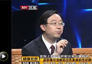 20170814健康北京2017:李航讲我的痣要不要治