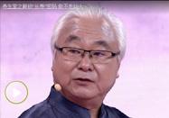 """20170820北京台养生堂:王庆国讲解锁""""长寿""""密码"""