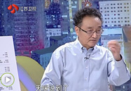 20170818万家灯火视频栏目:刘玄重讲吃好主食体质佳