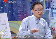 20170820万家灯火节目:刘玄重讲哪种身材更长寿