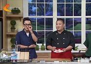 20170818家政女皇节目:徐明锋讲芸豆蹄花汤的做法