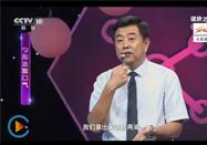 20170821cctv健康之路:栾庆先讲口臭细寻因(上)