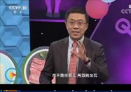 20170819健康之路视频全集:于康讲营养新主张(上)