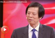 20170819北京卫视养生堂视频:舒畅讲胸主动脉瘤的蛛丝马迹