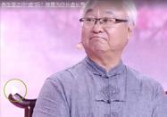 20170821养生堂官网:王庆国讲方元里的长寿诀