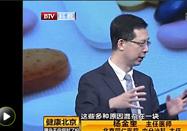 20170820健康北京2017:杨金奎讲胰岛素你用对了吗