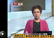 20170821健康北京视频节目:刘玉兰讲击退肠道的洪水猛兽