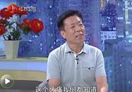 20170822江苏卫视万家灯火:李志刚讲按揉此处止牙疼