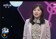 20170823央视健康之路:田贵华讲举手之劳除隐痛(上)