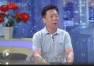 20170823万家灯火养生:李志刚讲教你急救妙招