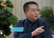 20170823河北卫视家政女皇:崔岱远讲处暑吃什么蔬菜