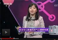 20170824中央十台健康之路:田贵华讲举手之劳除隐痛(下)