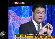20170823健康北京视频栏目:刘骞讲预防肠癌要趁早