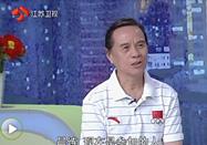 """20170824万家灯火视频:黄光明讲""""撞树""""有益健康"""