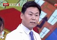 20170817我是大医生:钱红纲讲抗癌致癌烹调方式