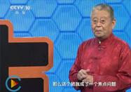 20170827健康之路视频全集:徐荣谦讲肺气不足的表现与调理