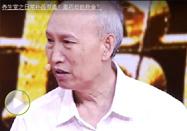 20170825北京卫视养生堂:李刘坤讲巧避食毒不生癌之瘀毒