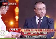 20170827养生堂官网:吴咏冬讲剩菜剩饭到底能不能吃
