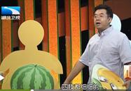 20170827饮食养生汇视频栏目:胡东鹏讲看体型能观病