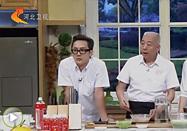 20170827家政女皇栏目:牛金生讲五花肉的花式做法