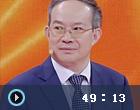 20170828养生堂视频全集:马潞林讲肾癌的抗癌之路