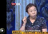 20170827健康北京2017:刘正新讲幽门螺杆菌你怕了吗