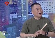 20170826万家灯火全集:王斌讲吊嗓有妙招
