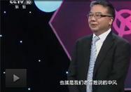 20170829cctv健康之路:朱继红讲抢救大脑要及时