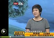 20170828健康北京全集:李燕明讲换季咳嗽病