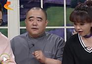 20170826河北卫视家政女皇:赵斌讲酥脆龙利鱼的做法