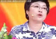 20170830北京卫视养生堂:郝迎旭讲益气解毒抗肿瘤