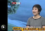 20170829健康北京视频栏目:李燕明讲肺炎也能致命吗