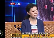 20170830BTV健康北京:齐海梅讲老人看病你别愁