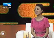 """20170831饮食养生汇节目:冯淬灵讲分体质吃""""中药零食"""""""