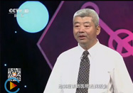 20170903cctv健康之路:郭晓忠讲关节健康你做主(下)