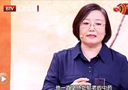 20170901北京卫视养生堂:徐咏梅讲有肿瘤也能长寿
