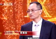 20170903北京电视台养生堂:吉训明讲探究头痛病因
