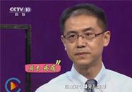 20170902中央电视台健康之路:孙宇庆讲关节健康你做主(中)