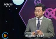 20170904央视健康之路:郭立新讲糖尿病爱找谁(上)