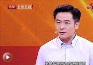 20170902北京卫视养生堂:严晓伟讲什么是甘油三酯