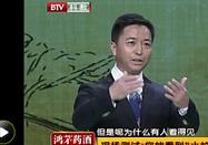 20170903健康北京视频节目:杨迎新讲玻璃体混浊病因