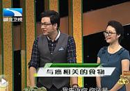 20170904饮食养生汇视频:侯景丽讲预防肿瘤从吃开始